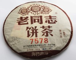"""Lao Tong Zhi (""""Old Mate"""") No.7578 (2017)"""